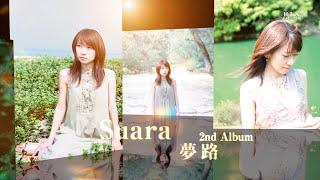 Suara「夢路」(リマスター/SACD Hybrid盤) TVCM