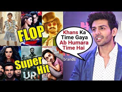 Xxx Mp4 Kartik Aryaan Takes A DIG At Salman Khan Shahrukh Khan And Aamir Khan Watch Video 3gp Sex