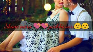 ORE SAWARIYA | ODIA WHATSAPP STATUS LYRICS VIDEO |FROM LOVE STATION:/: