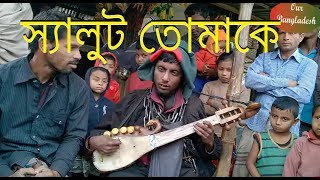 new songs || ইসলামিক গান অন্ধ আজিদুলের মধুর কণ্ঠে || bangla new song 2018 || new baul songs