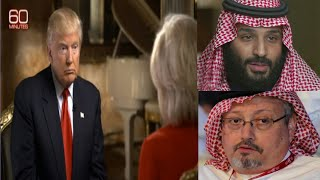 Dubai: Trump to