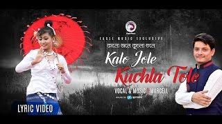KALO JOLE KUCHLA TOLE | Marcell | Lyric Video | 2016