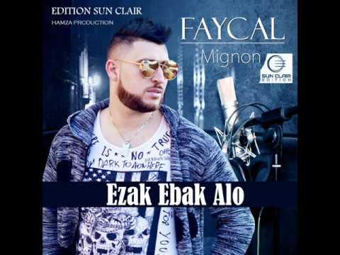 Xxx Mp4 Faycel Mignon EZAK EBAK ALO فيصل رايسي الزق البق الو Edition Sun Clair 3gp Sex