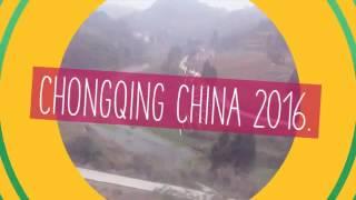 Chongqing China 2016.