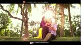 Amar E Pran Boleche Onek Sadher Moyna Movie Song FusionBD Com
