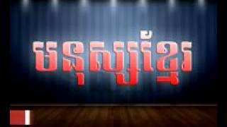 LDP   Khmer people and Value of life   khem veasna speech   khem veasna ldp 2014   YouTube