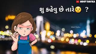 New timli WhatsApp status Gujarati  Timli2019  Arjun r mada