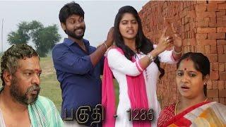 Saravanan Meenatchi – 17/10/2016 – TV Serial Drama – Vijaay TV Episode 1286