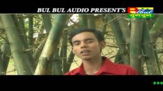 Valo Nei Dukhi lalon Ma Go / Valo Nei Dukhi lalon / Dukhi lalon / Bulbul Audio Center