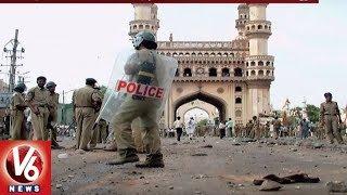 Makkah Masjid Bomb Blast Case: Judgment on April 16th | Hyderabad | V6 News