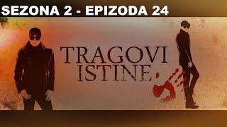 UBISTVO MLADE MAJKE NA OCIGLED DVOJE DECE - TRAGOVI ISTINE - sezona 2 - epizoda 24