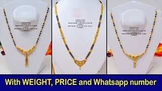 Latest light weight gold MangalSutra and Chain designs with weight , price and whatsapp number | TF
