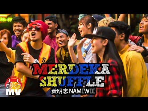 Xxx Mp4 Merdeka Shuffle 4 0 Namewee 黃明志 Plaza Lowyat 3gp Sex