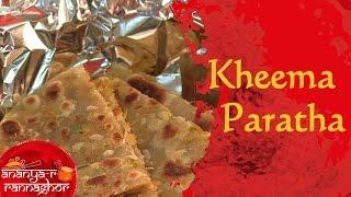How to Make Bengali Kheema Paratha || Bengali Food