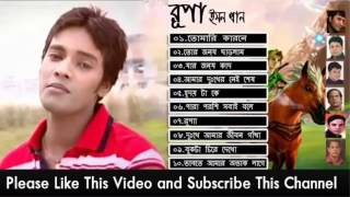 Bangla song Emon khan 1