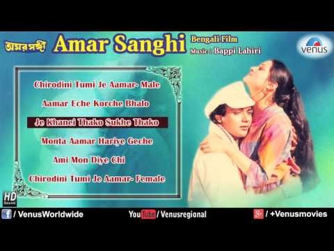 Xxx Mp4 Amar Sanghi Bengali Film Audio Jukebox 3gp Sex