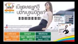 Sokun kanha ► Ber Oun Mean Thmey Bong Sabay Chet Te Khmer song RHM CD 535   YouTube