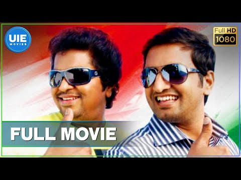 Thalaivan Tamil Full Movie