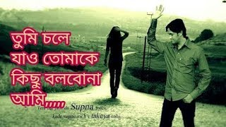 Abar ashio tumi | romantic love story | valobashar golpo |  bangla love story |