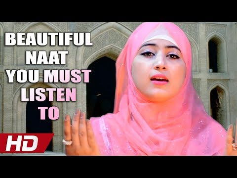 Xxx Mp4 BEAUTIFUL NAAT YOU MUST LISTEN TO GULAAB SHAH E MADINA NEW VERSION OFFICIAL HD VIDEO 3gp Sex