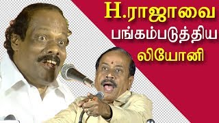Leoni comedy speech on  H raja on tamil, tamil live news, tamil news redpix
