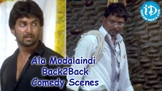 Ala Modalaindi Movie Back2Back Comedy Scenes - Nani - Nithya Menon