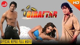 New Nepali Movie GIRAFTAAR