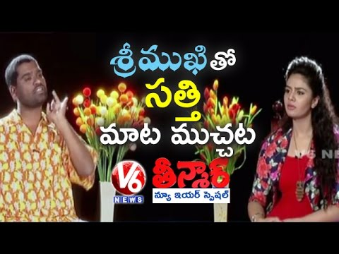 Bithiri Sathi Chit Chat With Anchor Sreemukhi Teenmaar New Year Special V6 News