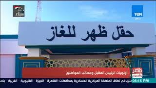 مصر في أسبوع   حوار مع حامد الشناوي أمين عام حزب المؤتمر حول أولويات الرئيس المقبل لمصر