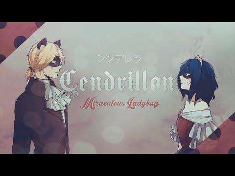 Xxx Mp4 Cendrillon ❘ ❮Miraculous Ladybug❯ MV 3gp Sex