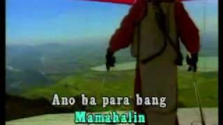 Paligaw-Ligaw Tingin (Ashley) Karaoke Version