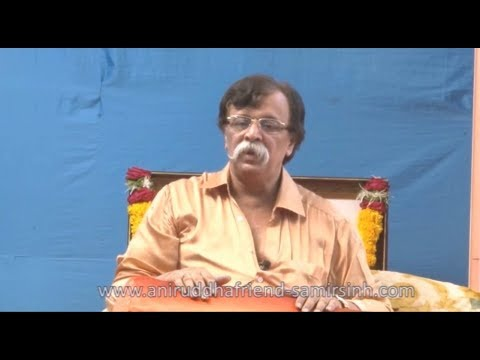 Xxx Mp4 Sadguru Shree Aniruddha Pitruvachanam 06 Mar 2014 इन्द्र शक्ति Indra Shakti 3gp Sex