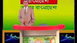 Liberation War 1971 & Awami League: Part 14/19