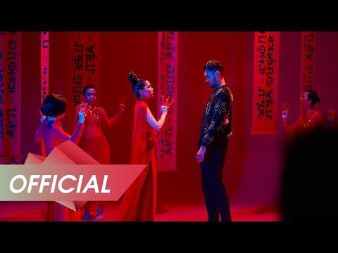 BÍCH PHƯƠNG - Bùa Yêu (Official MV)