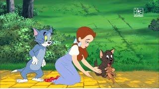 Tom et Jerry en francais episode complet | Tom et Jerry le film 1992