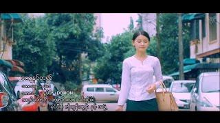 Myanmar Love Song 2017/2018 - Khup Pi -ခုပ္ပီး - ေက်နပ္တယ္ MTV