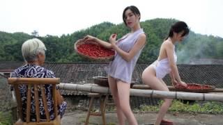 Pretty Village Girl At China
