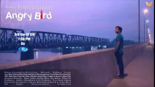 Prem Tumi|Tahsan Ft Tisha|Natok Angry Bird|2015