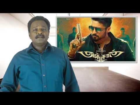 Xxx Mp4 Anjaan Review Surya Lingusamy Vidyut Jammal Tamil Talkies 3gp Sex
