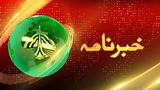 Press Conferenc: Dr. Juma Khan Marri, چیرمین اوورسیز پاکستان بلوچ یونٹی Shabbir A. Khokhar  PTV-News