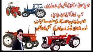 tractors prices in pakistan