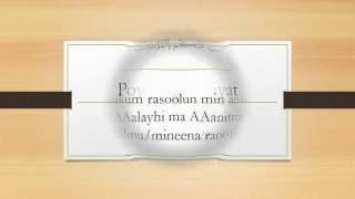 Powerful Aayat: Laqad Ja Akum -Surah At-Tawbah Verse 128-129