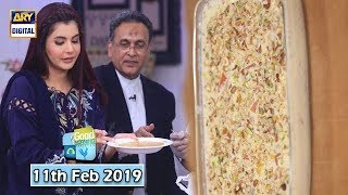 Good Morning Pakistan - 11th February 2019 - ARY Digital Show