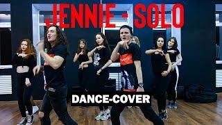 ДЖЕННИ БУДЕТ МОЕЙ | JENNIE - SOLO (DANCE COVER) | #ДЖЕГОРЬ