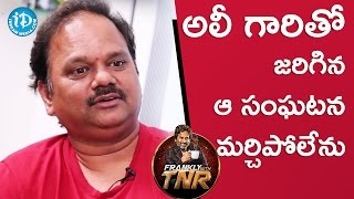 V N Aditya About An Unforgettable Incident With Ali | Frankly With TNR | Talking Movies With iDream