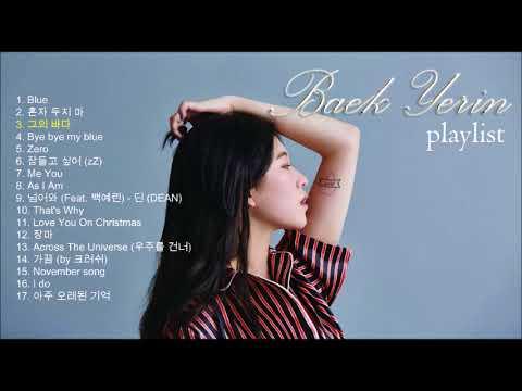 BAEK YERIN 백예린 ULTIMATE PLAYLIST 17 SONGS