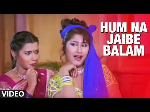 Xxx Mp4 Hum Na Jaibe Balam Bhojpuri Video Song Pandit Ji Batain Na Biyah Kab Hoyee 3gp Sex
