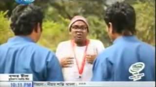 Bangla natok | The Village Engineer Part 25