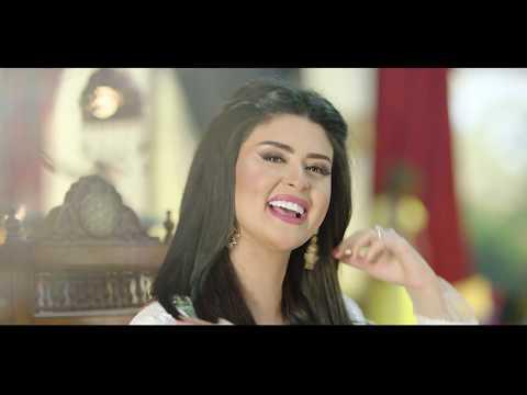 Xxx Mp4 Salma Rachid ACH JA YDIR EXCLUSIVE Music Video سلمى رشيد اش جا يدير فيديو كليب حصري 3gp Sex