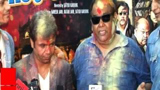 Salman to do Tere Naam 2  | Bollywood Masala | Latest Bollywood News